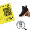 Правительство перенесло сроки перехода на обязательную маркировку обуви